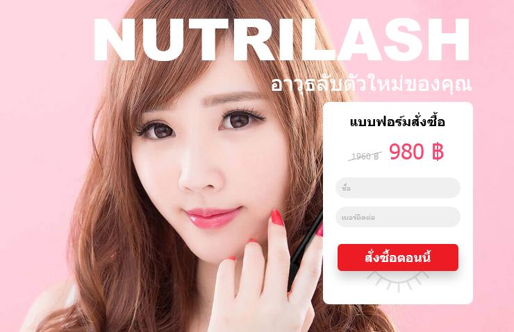 Nutrilash